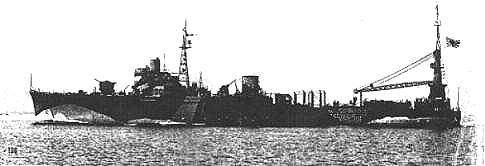 Imperial Japanese Navy ship Akutsishima