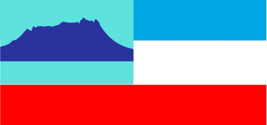 The flag of Sabah state, with Mount Kinabalu shaded in blue on the top left.