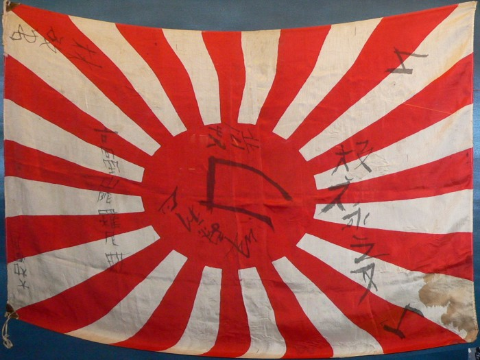 Wikimedia commons image of WWii japanese flag