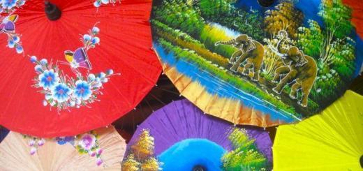 Umbrellas Bo Sang