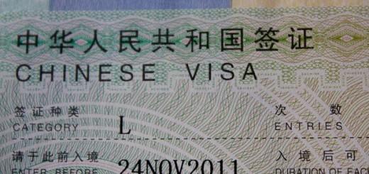 Chinese Visa Image