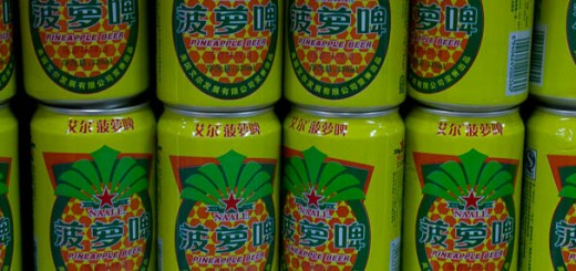Pineapple beer