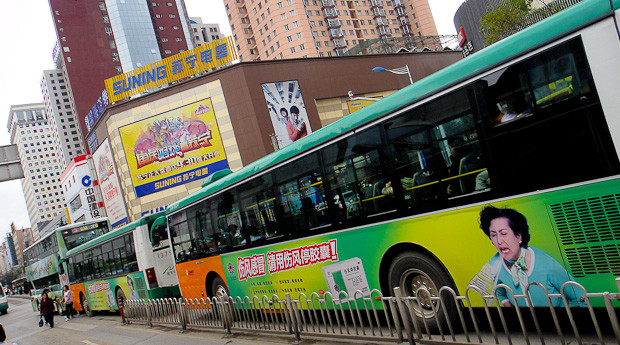 how to ride a bus in china boarding chinese city buses. Black Bedroom Furniture Sets. Home Design Ideas