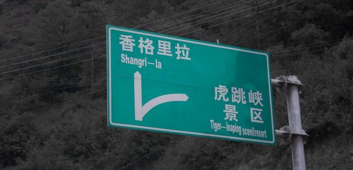 Shangri La Sign