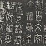 XiaozhuanQinquan