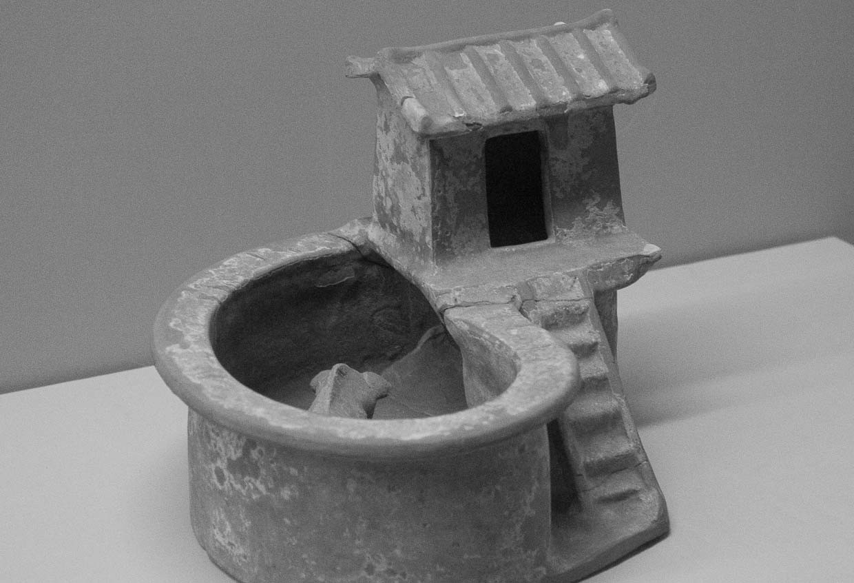 Pottery Toilet Cum Pig Sty From The Xiu0027an Museum.