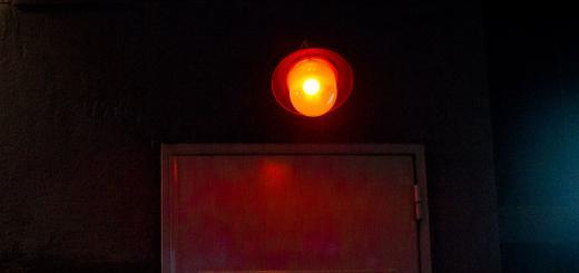 China red light