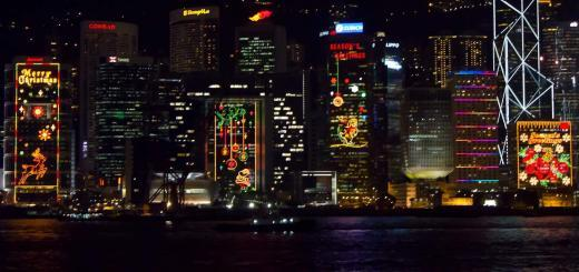 Hong Kong Xmas 2