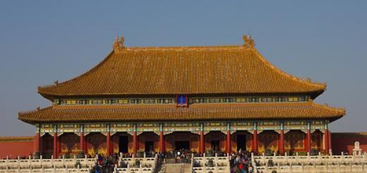 Palace gate at Forbidden City, Beijing.