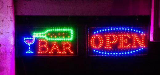 Sign reading bar open