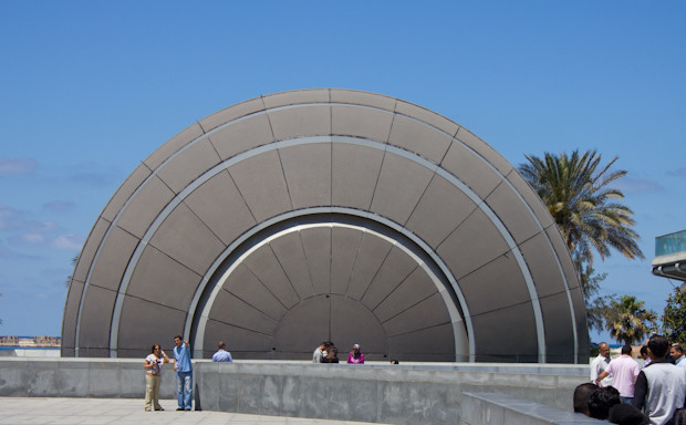 The Planetarium building at the new library of Alexandria.