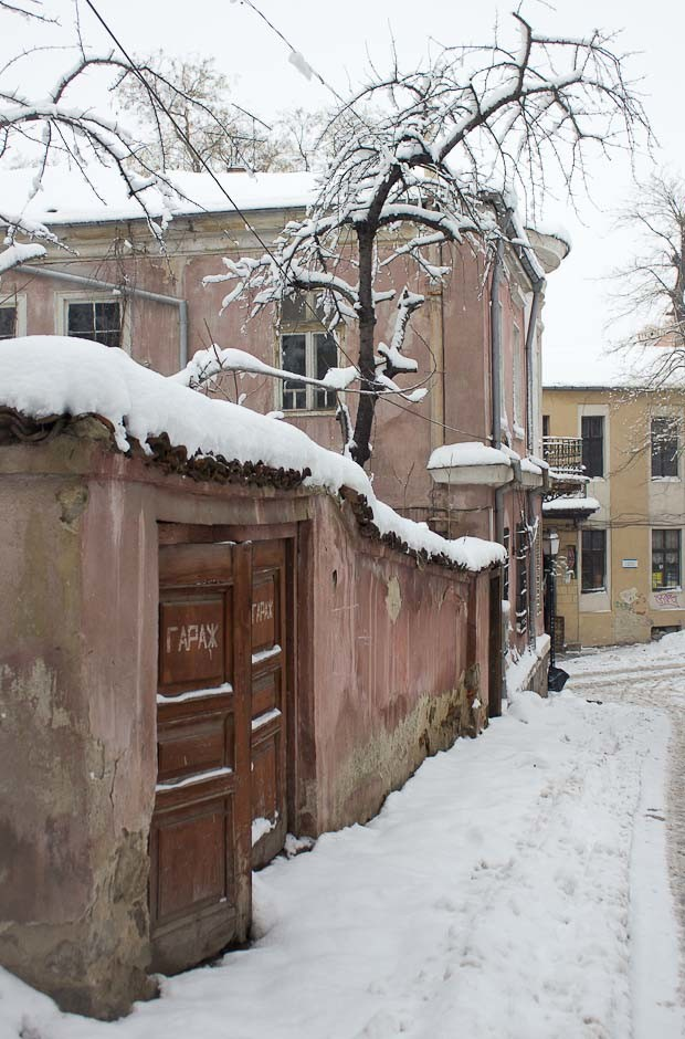 The Cutest City You Ve Never Heard Of Plovdiv Old Town