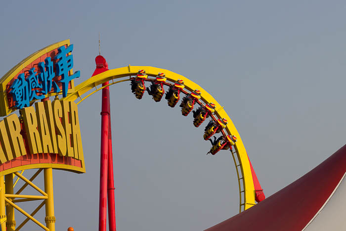 Hair Raiser rollercoaster at Ocean Park, Hong Kong.