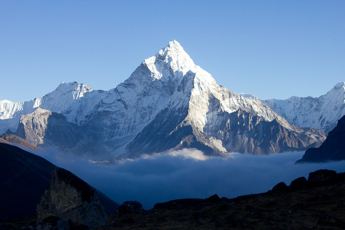 Pictures of Nepal: Ama Dablam wrapped in mist.