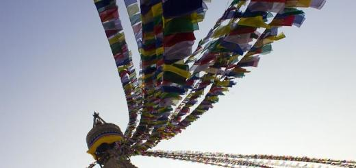 Pictures of Nepal: Prayer flags over the Boudhanath Stupa.