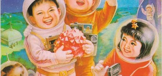 Space babies and a space dog in kitschy Chinese art.