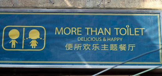 Chinglish Signs-4