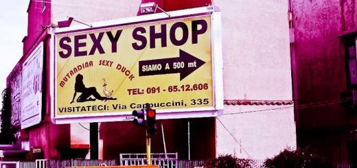 Billboard advertising sexy shop in Palermo Italy - image by David Holt.