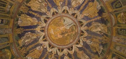 Apostles on the domed ceiling of the Baptistery in Ravenna.