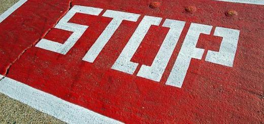 Pavement stop sign by Steve Snodgrass on Flickr's Creative Commons.