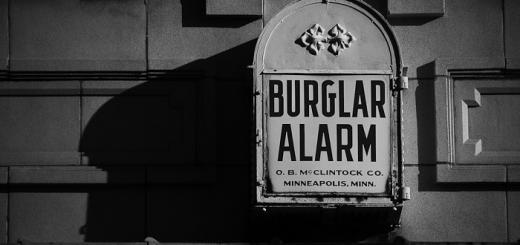 Black and white retro burglar alarm.